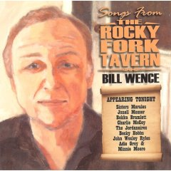 Songs From The Rocky Fork Tavern, 2007